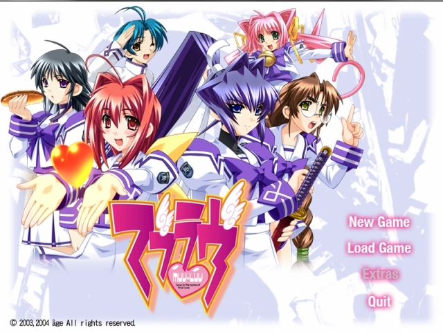 Muv-luv Muv Luv Extra vn visual novel
